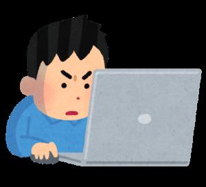 パソコンで調べる男性